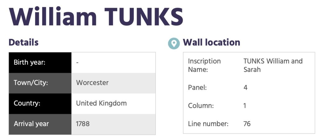 William Tunks Maritime Museum Welcome Wall